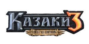 Казаки 3 Delux Edition