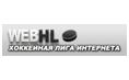 Хоккейная лига Интернета
